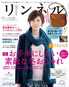 cover_012_201402_ll (1)